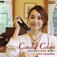 「Candid Colors」山下伶